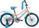 Детский велосипед Forward Azure 20 2021 / 1BKW1C101006 (бежевый/голубой) -