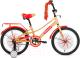 Детский велосипед Forward Azure 20 2021 / 1BKW1C101007 (бежевый/красный) -