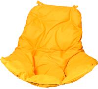 Подушка для садовой мебели BiGarden Для одноместного подвесного кресла (оранжевый) -