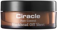 Пэд для лица Ciracle Blackhead Off Sheet (30шт) -