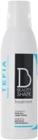 Шампунь для волос Tefia Beauty Shape Treatment Для всех типов волос (250мл) -