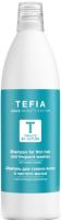 Шампунь для волос Tefia Treats by Nature для тонких волос и частого мытья (1л) -