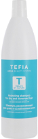 Шампунь для волос Tefia Treats by Nature увлажняющий для сухих и ослабленных волос (1л) -
