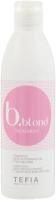 Шампунь для волос Tefia Bblond Treatment для светлых волос с абиссинским маслом (250мл) -