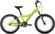 Детский велосипед Forward Comanche 20 1.0 2021 / RBKW1J301001 (желтый/белый) -