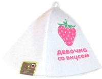 Шапка для бани Главбаня Девочка со вкусом / Б402691 -
