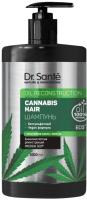 Шампунь для волос Dr. Sante Cannabis Hair (1л) -