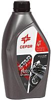 Моторное масло Cepsa Xtar Moto 4T GP 10W50 / 514284187 (1л) -