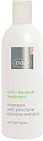 Шампунь для волос Ziaja Med против перхоти (300мл) -