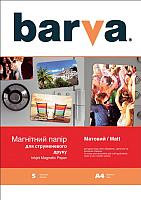 Фотобумага Barva IP-MAG-MAT-T01 (матовая) -