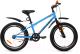 Детский велосипед Forward Unit 20 1.0 2021 / 1BKW1J101003 (синий) -