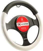 Оплетка на руль Autoprofi AP-2022 BK/WH (M) -