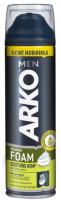 Пена для бритья Arko Men Hemp с маслом семян конопли (200мл) -