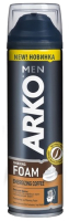 Пена для бритья Arko Men Coffee с экстрактом кофейных зерен (200мл) -