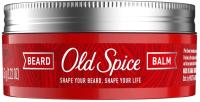 Бальзам для бороды Old Spice 63мл -