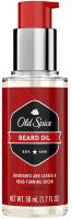 Масло для бороды Old Spice 50мл -