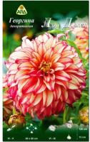 Семена цветов АПД Георгина Леди Дарлен / A30080 -
