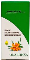 Масло косметическое Aroma Saules Растительное Облепиха (50мл) -