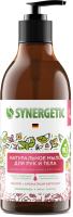 Мыло жидкое Synergetic Натуральное Пачули и ароматный бергамот (380мл) -