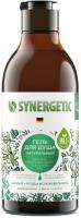 Гель для душа Synergetic Натуральный Биоразлагаемый Сандал и ягоды можжевельника (380мл) -