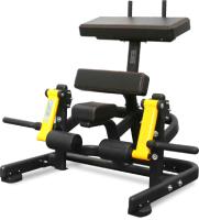 Силовой тренажер Bronze Gym PL-1714 -