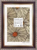 Рамка ПАЛИТРА 3015/82 40x60 (коричневый) -