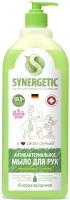Мыло жидкое Synergetic Антизапах Лемонграсс и мята чистота и ультразащита 99.9% (1л) -
