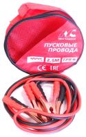 Стартовые провода New Chance 500А TPR / NC-BC500R (2.5м) -