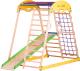 Детский спортивный комплекс Perfetto Sport Zanzara PS-201 -