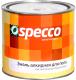 Эмаль Specco ПФ-266 (1.9кг, золотисто-коричневый) -