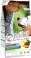 Корм для собак Adragna Naxos Mini Adult Rabbit&Citrus fruit (3кг) -