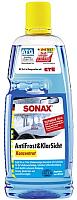 Жидкость стеклоомывающая Sonax Зимняя -60C лимон / 332300 (1л) -