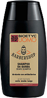Шампунь для волос Deborah Milano Для мужчин (120мл) -