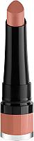 Помада для губ Bourjois Rouge Velvet The Lipstick 01 Hey Nude! (2.4г) -