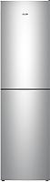 Холодильник с морозильником ATLANT ХМ 4625-181 -