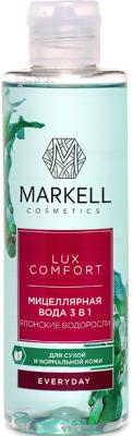 Мицеллярная вода Markell Lux Comfort японские водоросли 3 в 1 (200мл)