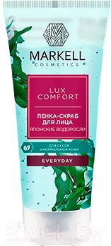 Пенка для умывания Markell Lux Comfort японские водоросли (100мл)