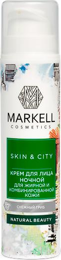 Купить Крем для лица Markell, Снежный гриб для жирной и комбинированной кожи ночной (50мл), Беларусь, Skin&City (Markell)
