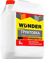Грунтовка Wunder Концентрат 1/2 (5кг, белый) -