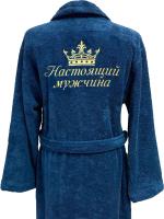 Халат для бани Fainy Настоящий мужчина с вышивкой (XXXL/56, темно-синий) -