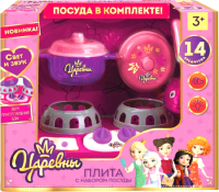 Кухонная плита игрушечная Играем вместе Плита Царевны / B1194372-R -