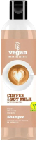 Шампунь для волос Vegan Hair Desserts Coffee Soy Milk Latte (300мл) -