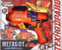 Робот-трансформер Технодрайв 1701G052-R -