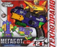 Робот-трансформер Технодрайв 1701G052-R2 -
