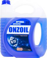 Антифриз Onzoil Blue Optimal G11 (5кг, синий) -