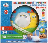 Музыкальная игрушка Умка Ночник с проектором Улитка / GW8664-R (колыбельные и звуки природы) -