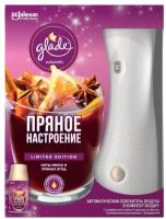 Автоматический освежитель воздуха Glade Automatics Пряное настроение (269мл) -