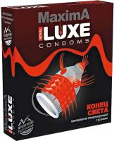 Презервативы LUXE Maxima Конец света №1 / 618/1 -