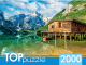 Пазл РЫЖИЙ КОТ Италия. Летнее озеро Брайес / ГИТП2000-4848 (2000эл) -