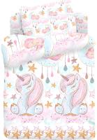 Комплект постельный детский Непоседа Juno. Unicorns / 695864 -